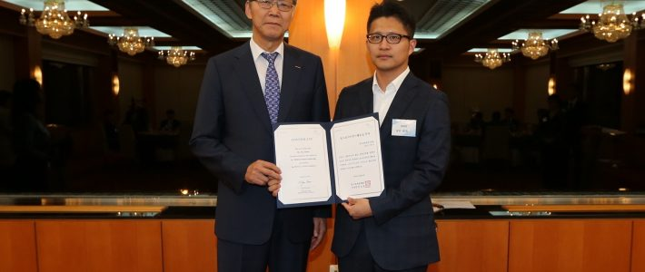 TJ POSCO Science Fellowship