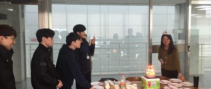 Hyein's birthday party